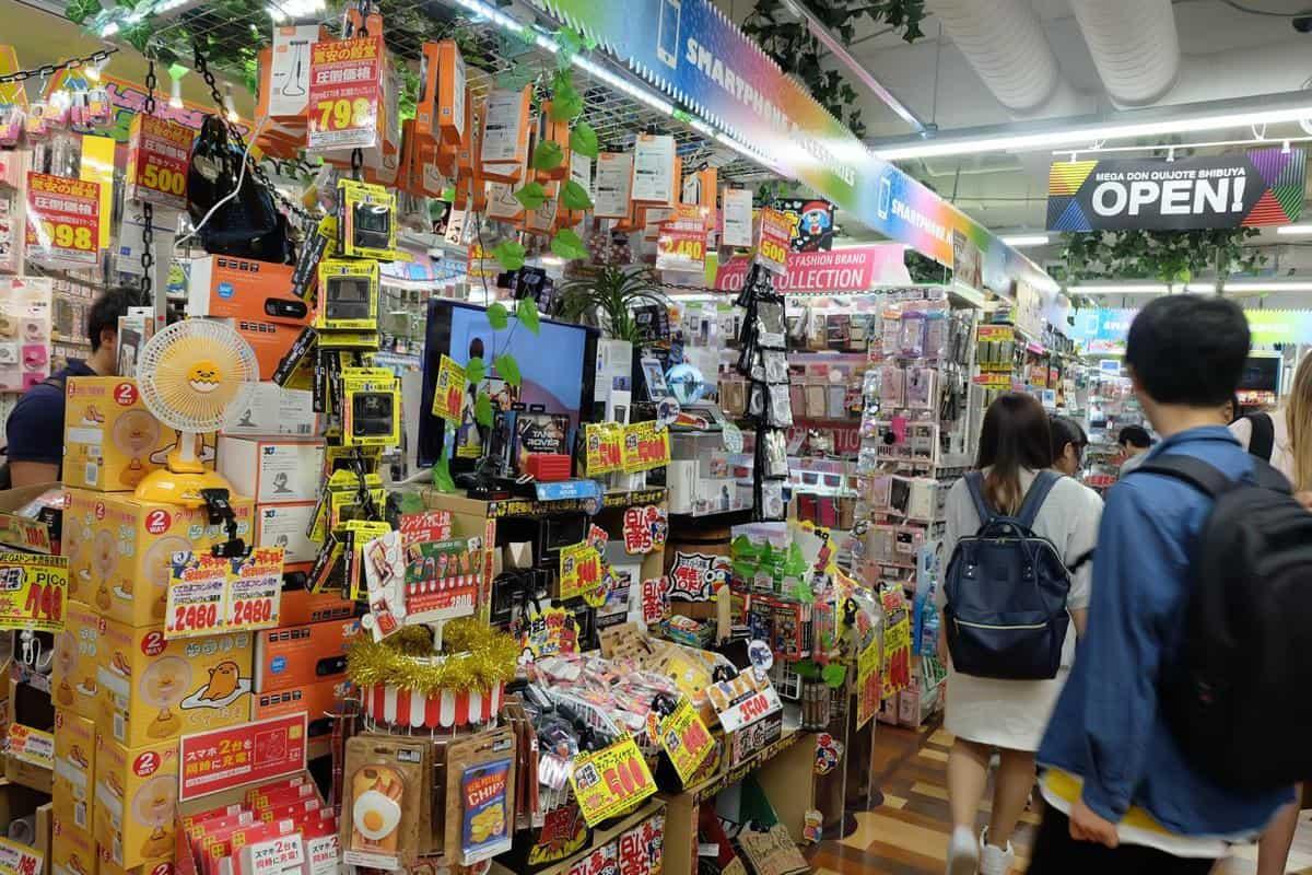 Tokyo Mega Store